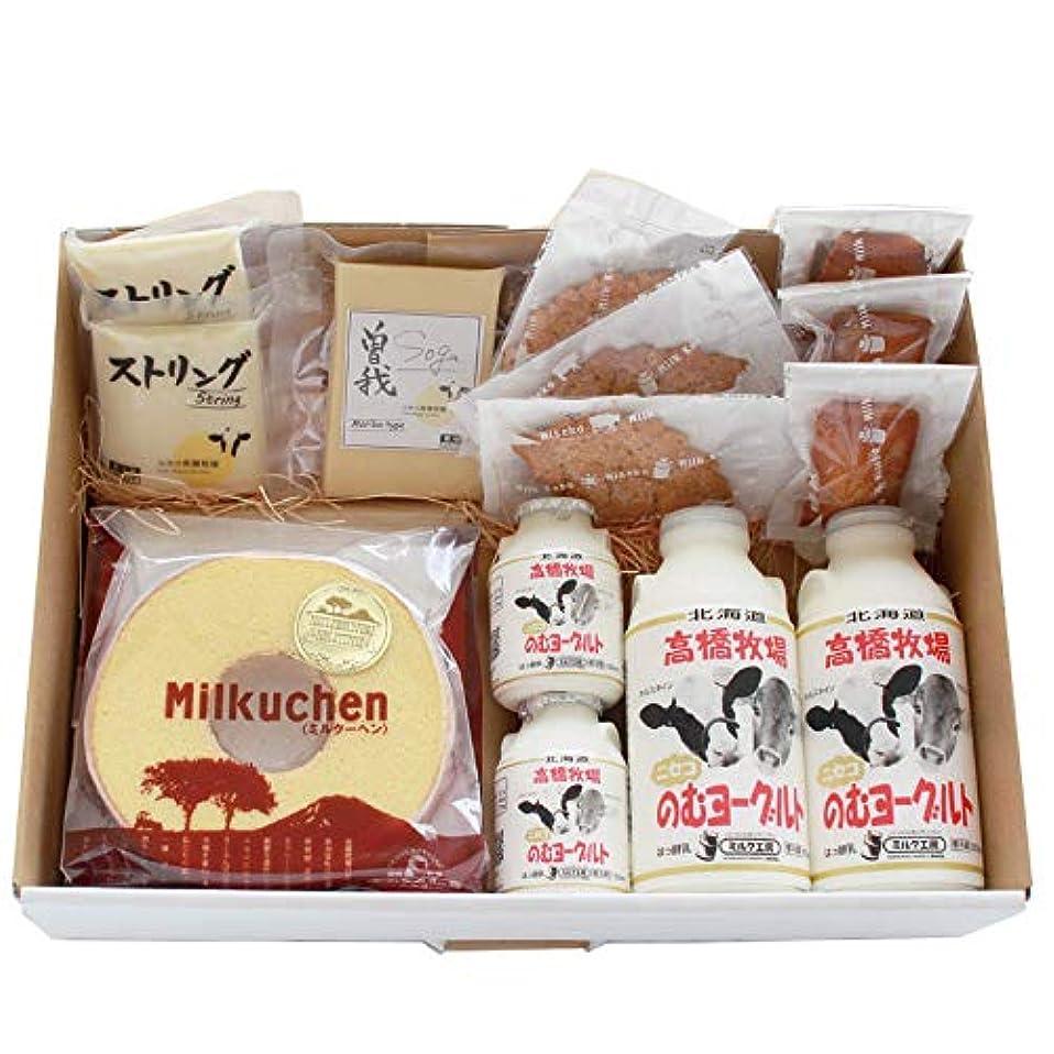 連帯彼らのものむき出しニセコ髙橋牧場 チーズ スイーツ ギフト 詰め合わせ 6種14個 セット 北海道 ニセコ町