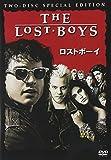 ロストボーイ スペシャル・エディション[DVD]