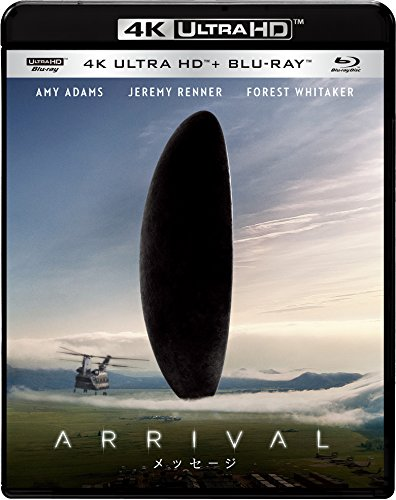 【Amazon.co.jp限定】メッセージ 4K ULTRA HD ブルーレイセット [4K ULTRA HD + Blu-ray] (2Lサイズ ブロマイド付き)