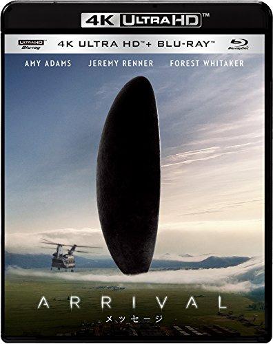 メッセージ 4K ULTRA HD ブルーレイセット[Ultra HD Blu-ray]