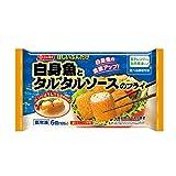 白身魚とタルタルソースのフライ 126g(6個入り) ニッスイ 冷凍食品