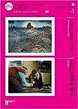 ひろしまのピカ/HELLFIRE:劫火 (2作品同時収録) [IF<INDEPENDENT FILMS > DVDシリーズ1 今、平和と戦争に向き合う]