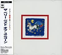Very Best of by Unicorn (1993-11-26)