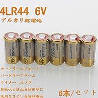 アルカリ電池 PX28 28A A544 PX28A 4LR44 4G13 V4034PX電池 6本セット 6本(4LR44 6V)並行輸入品