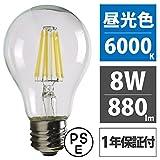 【エジソン東京】 LED フィラメント電球 A60 昼光色 8W ビンテージ エジソン電球 ガラスクリア電球 E26口金 PSE
