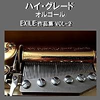 ただ・・・逢いたくて Originally Performed By EXILE (オルゴール)