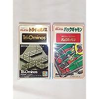 ポケッタブルゲーム 2点セット 【トライオミノス + バックギャモン】 シュウクリエィション ゲーム 携帯
