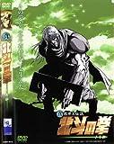 真救世主伝説 北斗の拳 トキ伝のアニメ画像