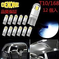 T10 194 LED電球3030チップセットT10 194 168 2SMD W5W LEDウェッジライト1.5W 12Vナンバープレートライト礼儀ライトターンシグナルライトトランクランプクリアランスライト(12pcs /パック)