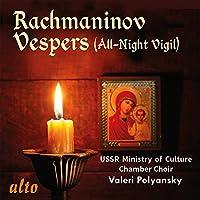 Rachmininov: Vespers