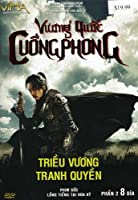 VUONG QUOC CUONG PHONG 2