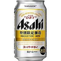 【期間限定】アサヒスーパードライ 澄みわたる辛口 缶 [ 350ml×24本 ]