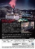 大怪獣空中戦 ガメラ対ギャオス 大映特撮 THE BEST [DVD] 画像