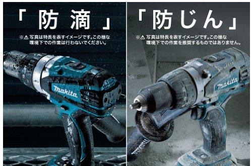 マキタ 充電式ドライバドリル 18V (本体のみ/バッテリー・充電器別売) DF458DZ