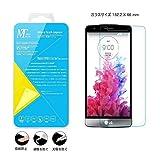 MarsTech LG G3 Beat 強化 ガラス 液晶 保護 フィルム 日本製 素材 安全保証付き 気泡ゼロ LG G3 ビート 0.3mm 硬度 9H 2.5D ラウンド エッジ 加工 5 インチ