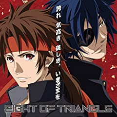 Sweet Jail♪EIGHT OF TRIANGLE