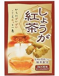 しょうが紅茶 3gX30包