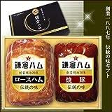 伝統の味[KD-113] (マケプレお急ぎ便)