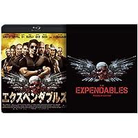 エクスペンダブルズ Premium-Edition
