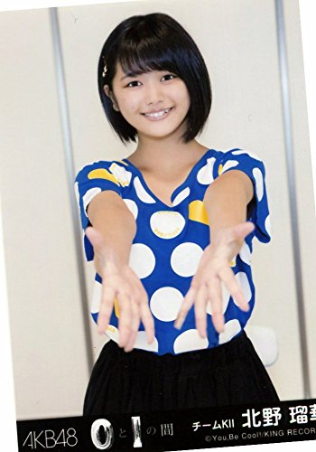 AKB48 公式生写真 0と1の間 劇場盤特典 【北野瑠華】