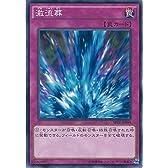 遊戯王カード SPTR-JP059 激流葬 ノーマル 遊戯王アーク・ファイブ [トライブ・フォース]
