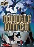 リアルロープエンターテイナー集団 Double Dutch Street No.1 本物のエンターテイメント [DVD] 画像