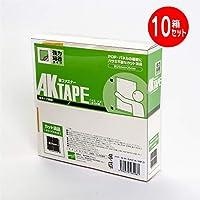 マジックテープ アラコー 面ファスナー AKテープ粘着付 25mmX25mm 白 100組 AK-01 (10個セット)
