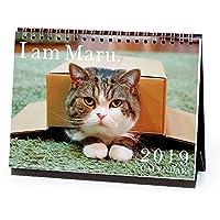 アートプリントジャパン 2019年 まるちゃん(卓上) カレンダー vol.029 1000100966