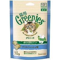 グリニーズ 猫用 グリルフィッシュ味 70g