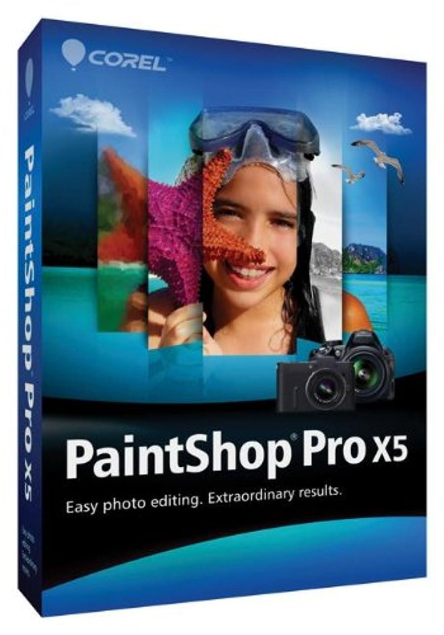 ソーダ水ブロー音節COREL(コーレル) PaintShop Pro X5 Windows 画像編集ソフトウェア ◆アカデミック版◆英語版/並行輸入品◆