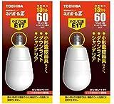 TOSHIBA ネオボールZ A形 60Wタイプ 口金直径17mm 電球色 EFA15EL/13-E17 (2個入り)