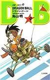 DRAGON BALL 4 (ジャンプ・コミックス)