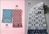 手織りを楽しむ まきものデザイン200 増補改訂版: 四季折々のストール、ショール、マフラーをつくる 画像