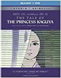かぐや姫の物語 北米版 / Tale of the Princess Kaguya [Blu-ray+DVD][Import]