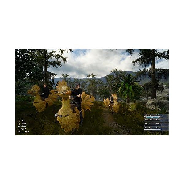 ファイナルファンタジー XV デラックスエディ...の紹介画像7