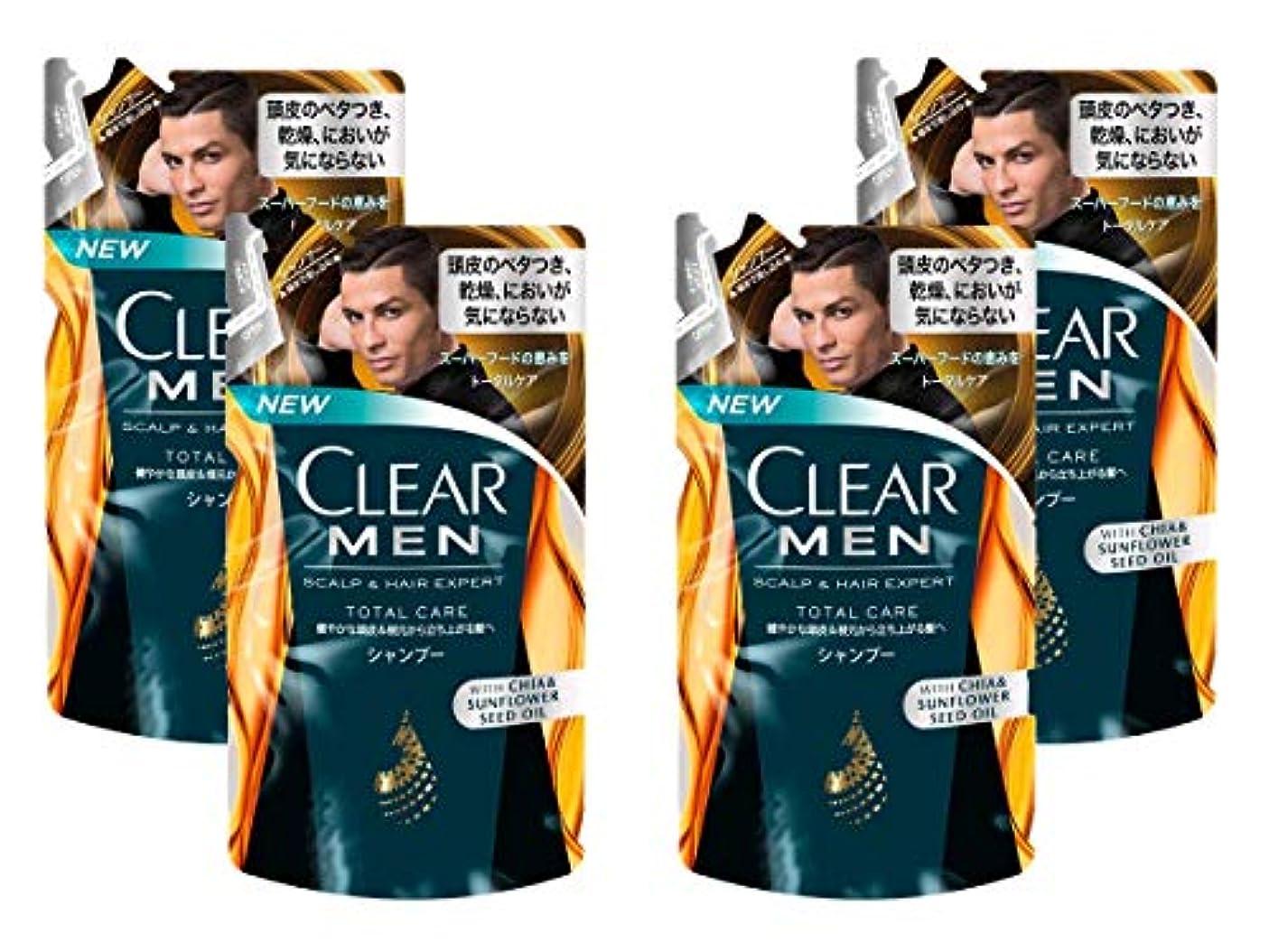 さまよう少数居心地の良い【4袋セット】クリア フォーメン トータルケア 男性用シャンプー つめかえ用 (健やかな頭皮へ) 280g × 4袋