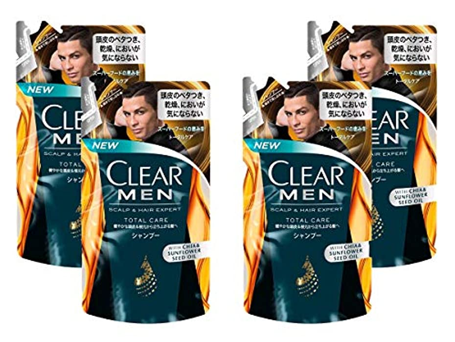 マディソン素晴らしさリム【4袋セット】クリア フォーメン トータルケア 男性用シャンプー つめかえ用 (健やかな頭皮へ) 280g × 4袋