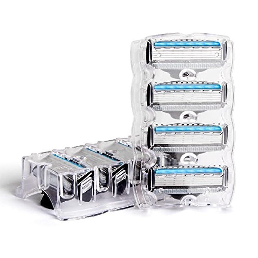 小間分散レイアQSHAVEのX5 (5枚刃) カミソリ替刃カートリッジは、トリマーフィットQSHAVEブルーシリーズのカミソリにお使いいただけます。 (8つ入り)