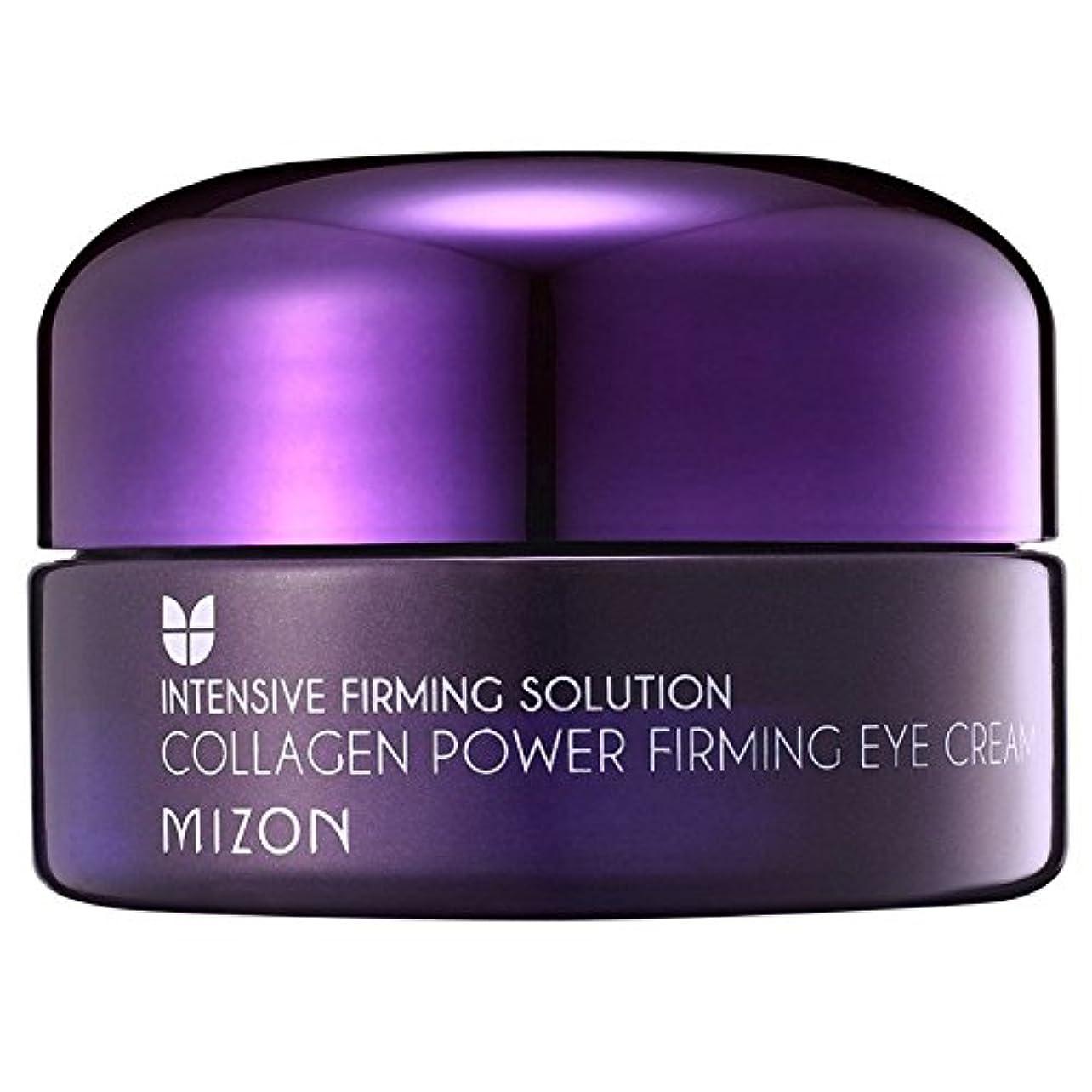 前任者おしゃれなまばたきMIZON Collagen Power Firming Eye Cream (並行輸入品)