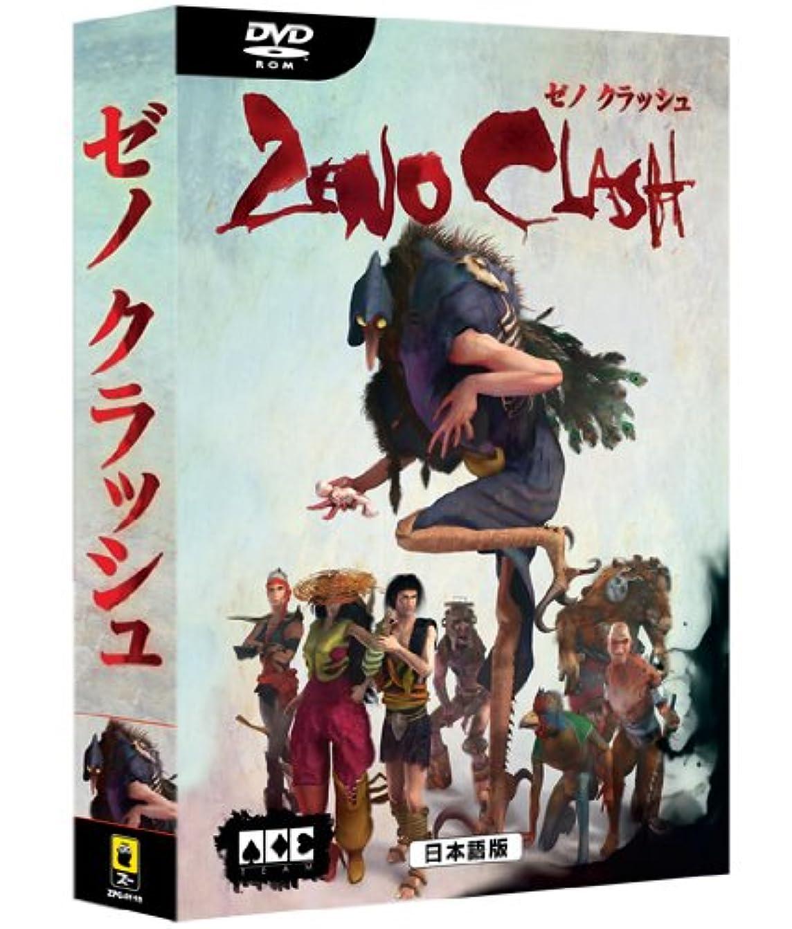 やりがいのあるサンダース軍団ZENO CLASH  (ゼノクラッシュ) 日本語版