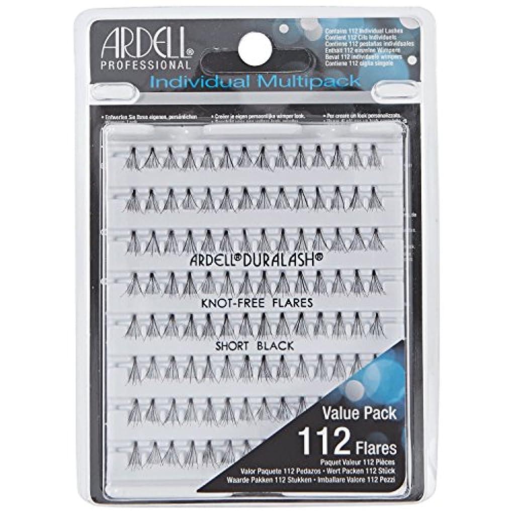 減る出発減るArdell Multipacks Lashes - Multipack Individual Knot-Free Short Black
