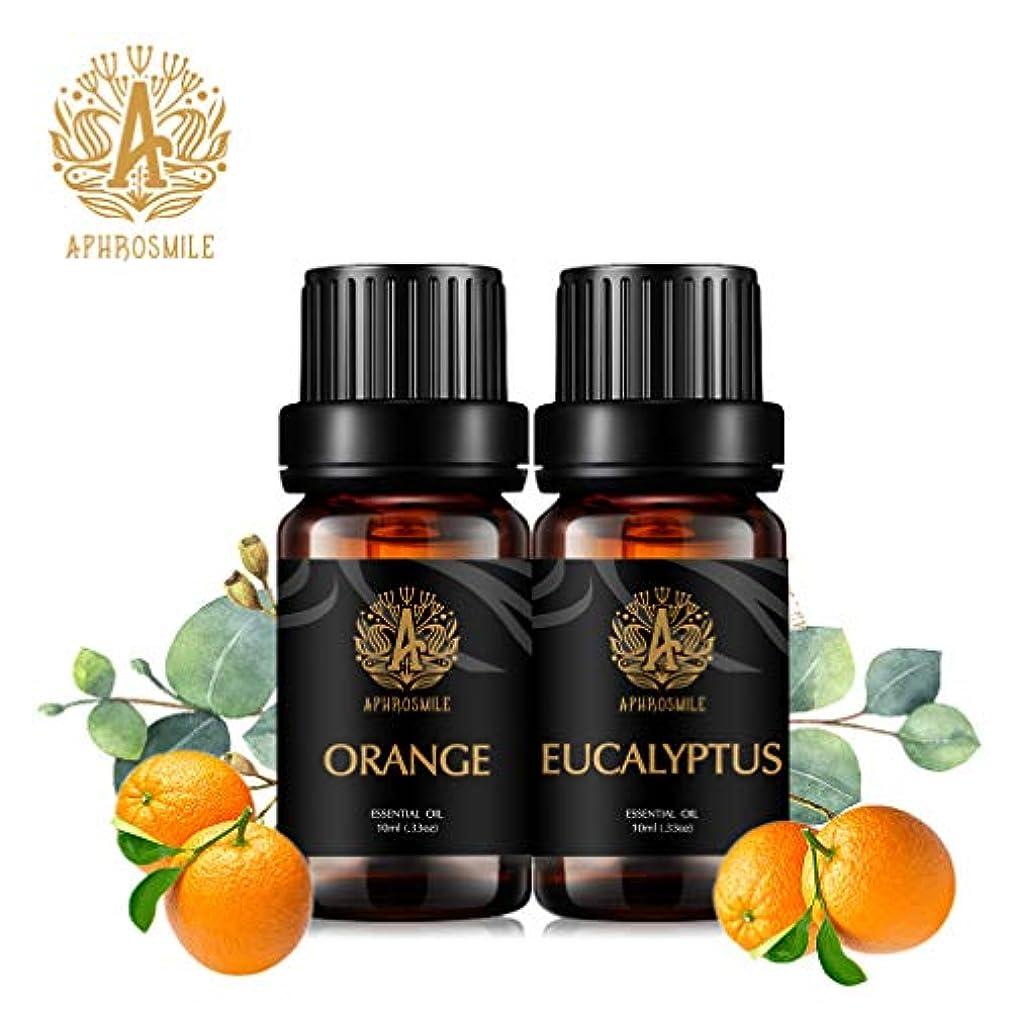 オレンジエッセンシャルオイルセットディフューザー用、2x10ml治療グレードエッセンシャルオイルキット-ユーカリ、オレンジ、100%ピュアユーカリエッセンシャルオイルセット加湿器用、アロマセラピーオレンジエッセンシャルオイルフレグランスキットマッサージホーム用