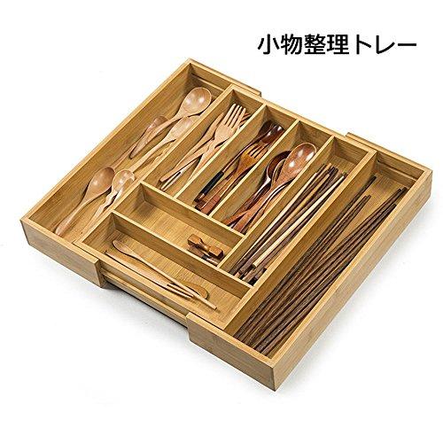 引き出し仕切り トレー キッチン食具収納整理 小物置き 伸縮可能 天然竹製
