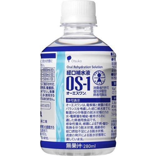 大塚製薬工場 経口補水液 オーエスワン 280mL丸PETx24本(ケース) (丸PETx10本)