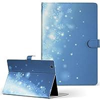 igcase ICONIA One B1-760HD Acer エイサー 7 アイコニア タブレット 手帳型 タブレットケース タブレットカバー カバー レザー ケース 手帳タイプ フリップ ダイアリー 二つ折り 直接貼りつけタイプ 001516 その他 雪 冬