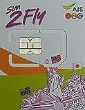 AISアジア16カ国 周遊プリペイドSIM 4GB 8日間 4G・3Gデータ通信使い放題 / 韓国 台湾 香港 シンガポ…