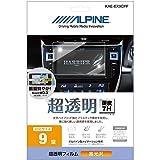 アルパイン(ALPINE) EX9カーナビ用 クリア指紋プロテクトフィルム KAE-EX9CPF