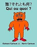 誰?それとも何? Qui ou quoi ? : 子ども向け絵本 日本語 -フランス語  (二か国語版) (French Edition)