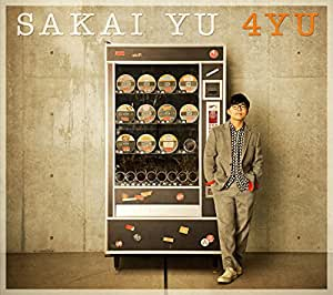 4YU(初回生産限定盤)
