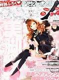 小悪魔 ageha (アゲハ) 2012年 02月号 [雑誌]